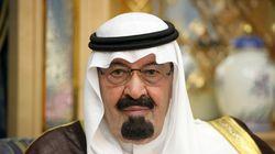Αρχηγοί κρατών και αξιωματούχοι αναμένονται στο Ριάντ, την επομένη του θανάτου του