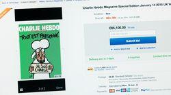 Η Τουρκία «κόβει» τα σκίτσα της Charlie Hebdo με θέμα τον