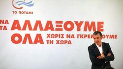 Θεοδωράκης: Το Ποτάμι θέλει την τρίτη διερευνητική εντολή γιατί ξέρει τι να την