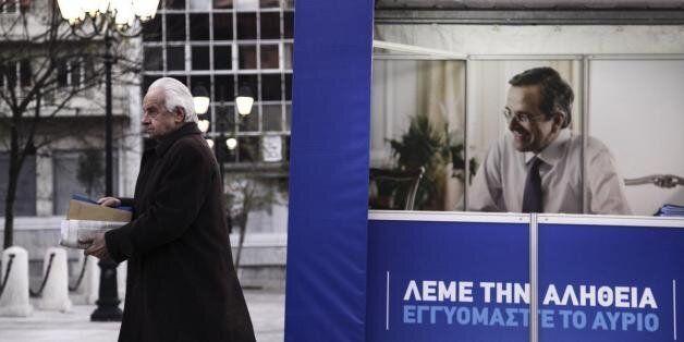 Πόλεμος ΝΔ-ΣΥΡΙΖΑ για τον ELA και τη ρευστότητα των