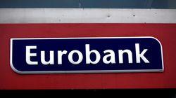 Alpha Βank και Eurobank επιβεβαιώνουν ότι ζήτησαν πρόσθετη ρευστότητα μέσω
