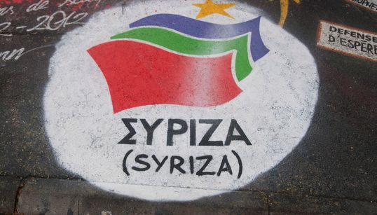Η ιστορία του ΣΥΡΙΖΑ από ένα «μικρό» κόμμα σε κόμμα εξουσίας. Οι ημερομηνίες