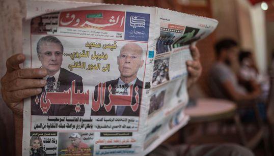 Οι Εκλογές στην Τυνησία: Το «Success Story» της Αραβικής