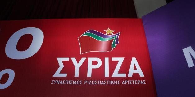 Το προεκλογικό σύνθημα του ΣΥΡΙΖΑ: Η ελπίδα έρχεται – Η Ελλάδα προχωρά – Η Ευρώπη