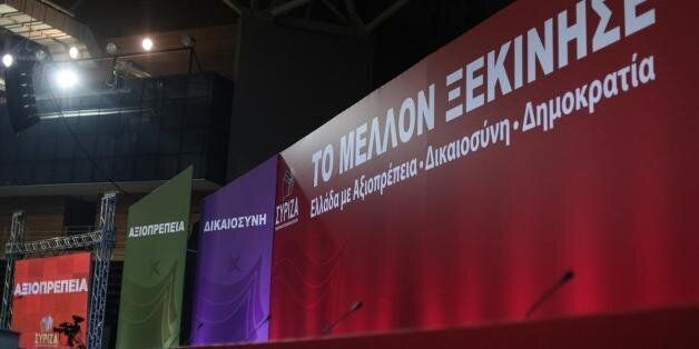 «Κλείνουν» τα ψηφοδέλτια του ΣΥΡΙΖΑ. Όλα τα ονόματα που θα συζητηθούν στην Πολιτική