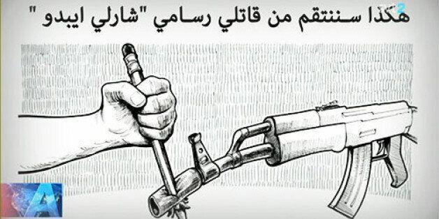 «έτσι θα εκδικηθούμε τον δολοφόνο των