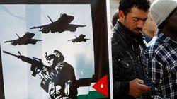 «Συνέντευξη» του αιχμαλωτισμένου Ιορδανού πιλότου δημοσιεύει το Ισλαμικό