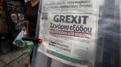 Ο λογαριασμός για τη Γερμανία: Το «κούρεμα» του ελληνικού χρέους θα της κοστίσει 40 δισ. ευρώ, το Grexit 76 δισ.