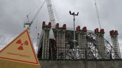 Διαψεύδει η Ουκρανία δημοσιεύματα περί διαρροής ραδιενέργειας σε πυρηνικό