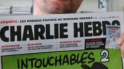 H «ταυτότητα» του Charlie