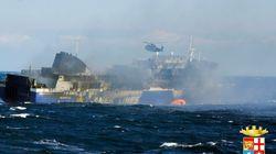 Το ηχητικό ντοκουμέντο: Επιβάτης ενημερώνει για τη φωτιά στο Norman