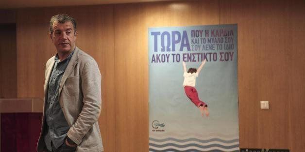 Θεοδωράκης: Το Ποτάμι δεν