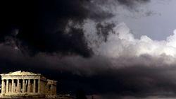 Ελλάδα, Δεκέμβρης
