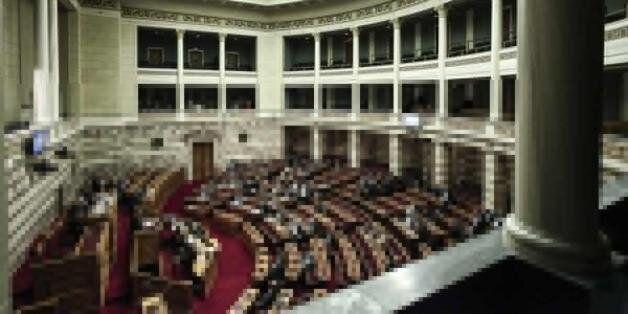 Εγκρίθηκε από τη Βουλή η συγκρότηση επιτροπής αναθεώρησης του