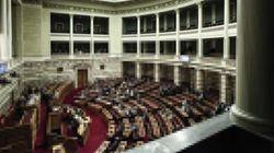 Εγκρίθηκε η συγκρότηση επιτροπής αναθεώρησης του
