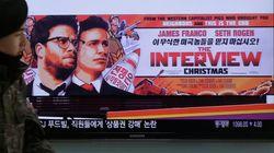 Η Sony ανεβάζει το «The Interview» στο
