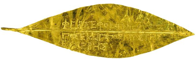 Aπό τη «ζυγαριά της ψυχής» στο «χρυσό εισιτήριο»: Ένα εικαστικό ταξίδι στον