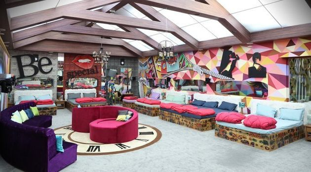 Bigg Boss 13 House Is Different And You Should Definitely