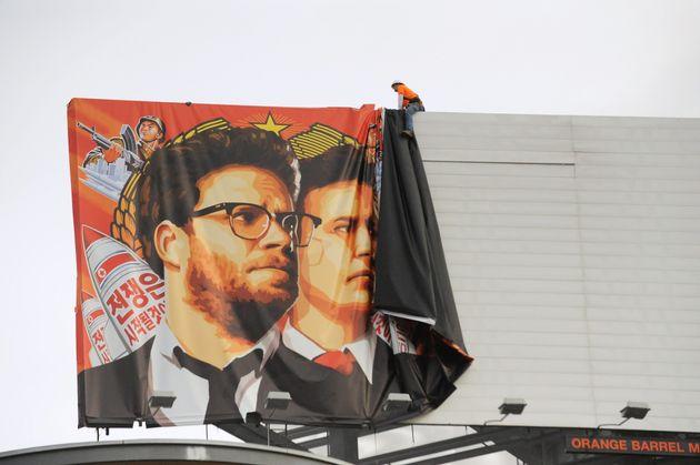Η Βόρεια Κορέα πίσω από την κυβερνοεπίθεση στη Sony Pictures σύμφωνα με το