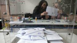 Προβαδισμα 3,2% του ΣΥΡΙΖΑ δειχνει δημοσκόπηση της Εφημερίδας των
