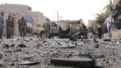 Αφγανιστάν: Δεκατέσσερις άνθρωποι σκοτώθηκαν από έκρηξη αυτοσχέδιας