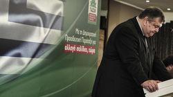 ΠΑΣΟΚ: Αδιανόητο να υπονομεύεται η ενότητα από τον Γιώργο