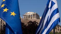 Η Αναδιάρθρωση της Ελληνικής Οικονομίας – Επιτεύγματα και