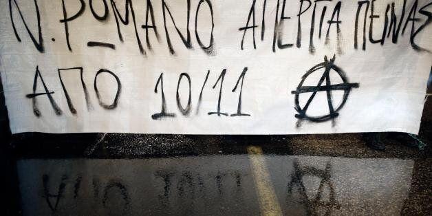 Συλλαλητήριο για τον Ρωμανο στο