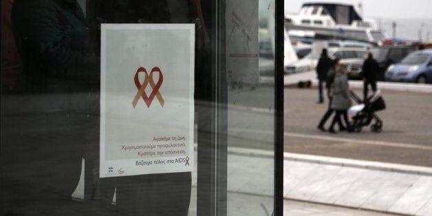 Παγκόσμια Ημέρα κατά του AIDS: Η υγειονομική διάταξη της