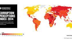 Στην 69η θέση η Ελλάδα στον Δείκτη Αντίληψης της