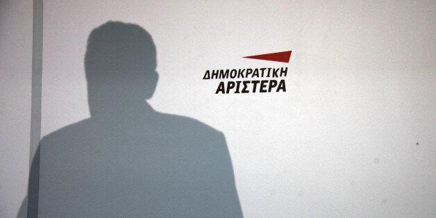 Κοινή κάθοδο στις εκλογές με ΣΥΡΙΖΑ αποφασίζει η