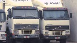 DW: Τα κανάλια ανεφοδιασμού του Ισλαμικού Κράτους μέσω
