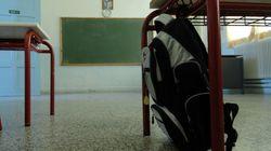 Απομακρύνθηκε η καθηγήτρια μετά την καταγγελία για παρενόχληση
