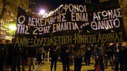 Πλήθος κόσμου στις πορείες για τον Αλέξη Γρηγορόπουλο. Επεισόδια σε Πάτρα και Θεσσαλονίκη (vids +