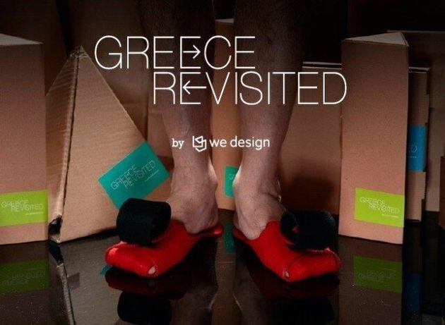 Greece Revisited: Θήκες για κινητά εμπνευσμένες από τη