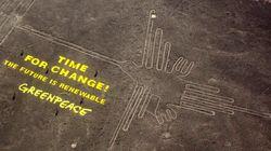 Την πάτησε η Greenpeace: Έκανε ζημιά σε Μνημείο Παγκόσμιας