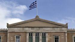 Financial Times: Πως οι πολιτικές εξελίξεις στην Ελλάδα επηρεάζουν την