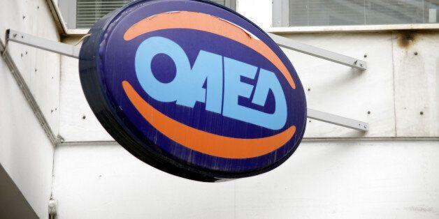ΟΑΕΔ: Όλα τα προγράμματα που θα «τρέξουν» το