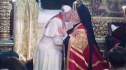 Ο Οικουμενικός Πατριάρχης Βαρθολομαίος υποδέχτηκε τον Πάπα Φραγκίσκο στην