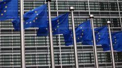 Bloomberg: 21 δισ. ευρώ για νέο επενδυτικό ταμείο της