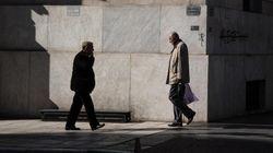 ILO: «Καμπανάκι» για παρατεταμένη κοινωνική κρίση στην