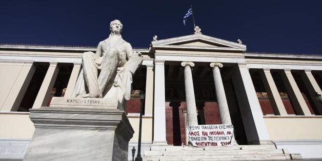 Καταλήψεις στη Νομική του ΕΚΠΑ και στην πρυτανεία του