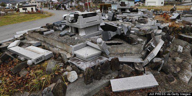 Ισχυρός σεισμός 6,8 Ρίχτερ στην Ιαπωνία με δεκάδες τραυματίες και