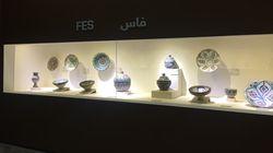 Le Musée national de la céramique de Safi rouvre ses portes au