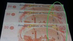 La Banque centrale de Tunisie dément la présence de défauts sur les nouveaux billets de 20