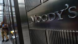 Tunisie: Moody's pointe le niveau élevé des créances