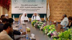 L'Arabie Saoudite aurait exigé la fermeture du bureau de l'Union internationale des savants musulmans de