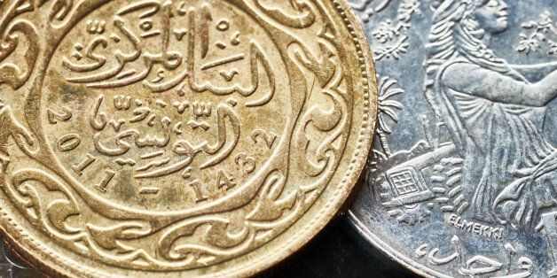 Close up picture of Tunisian dinars, shallow depth of