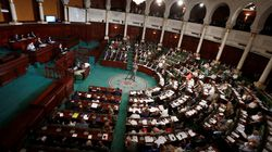 Cour Constitutionnelle: Raoudha Ouersghini élue, un troisième tour prévu pour élire les autres