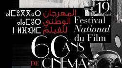 Lever de rideau sur le Festival national du film de Tanger qui fête 60 ans de cinéma